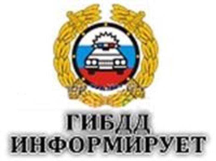 Нетрезвый шофёр сбил инспектора ГИБДД вЯрославле