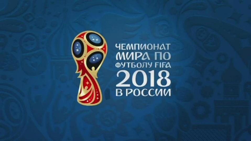 Футболу купить чемпионата символ 2018 мира по