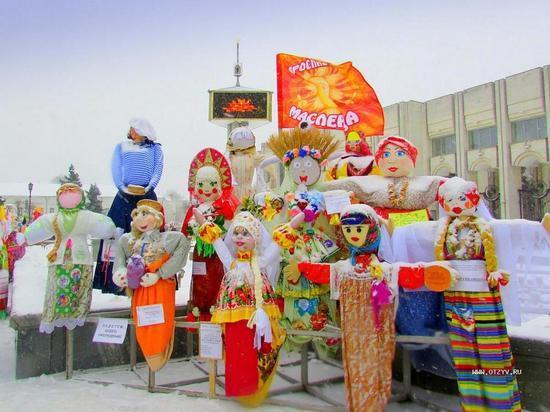 В Ярославле состоялось торжественное спецгашение открытки, посвящённой Главной Масленице страны