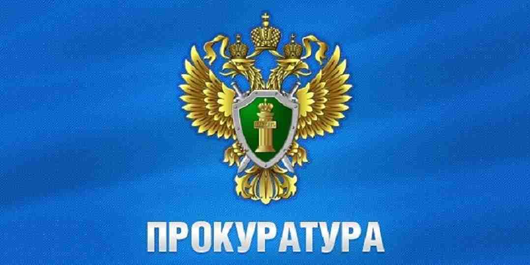 Генпрокуратура Кировского района требует убрать сосульки скрыш