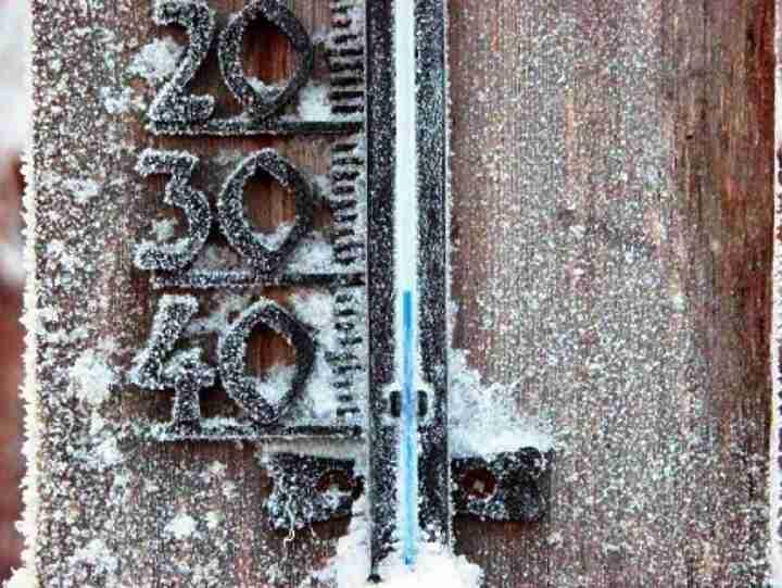 Экстренное предупреждение МЧС: вЯрославль придут сильные морозы