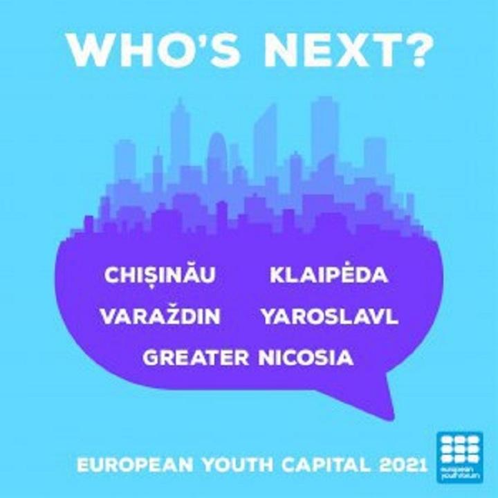 Один из 5-ти: Ярославль прошел вфинал конкурса «Молодежная столица Европы— 2021»
