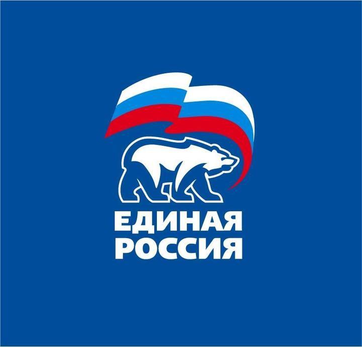 Партия вовсех областях проводит дискуссии «Единая Россия. Направление 2026»