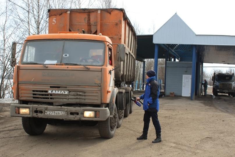 Под Ярославлем начали складировать московский сор