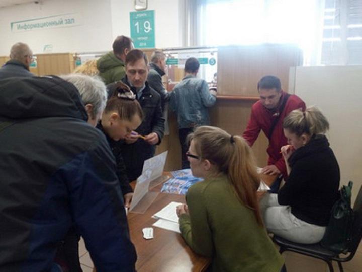 Вцентре занятости населения Тяжинского района прошла Всекузбасская ярмарка вакансий