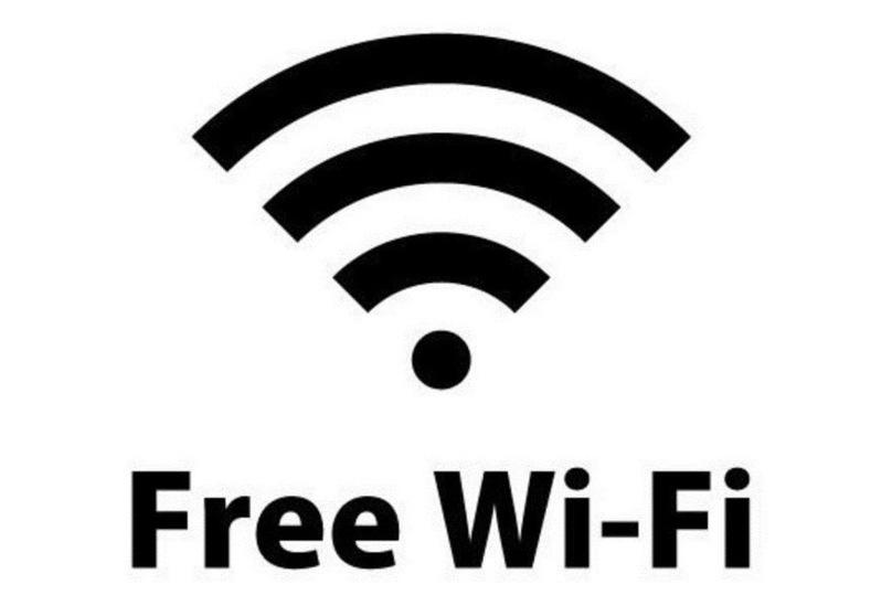Интернет вдеревню— просто: жителям Ярославской области раздадут бесплатный wi-fi
