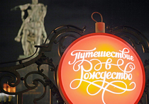 Пять причин провести новогодние праздники в Москве